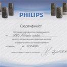 Центр поддержки потребителей | Philips