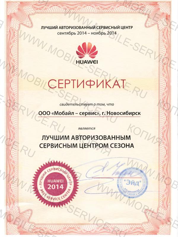 Huawei Ascend G525 G525 - U — купить, сравнить